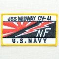 ミリタリーワッペン JSS Midway CV-41 U.S.Navy ネイビー アメリカ海軍 *メール便可