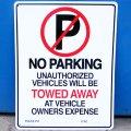 看板/プラサインボード ラージサイズ 駐車禁止 No Parking