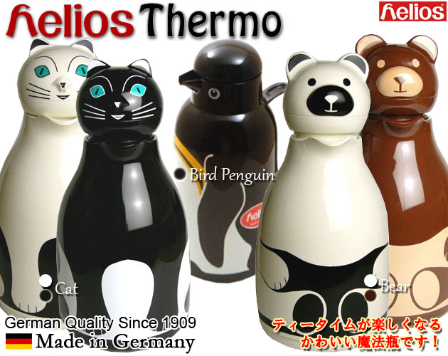 Helios Thermo