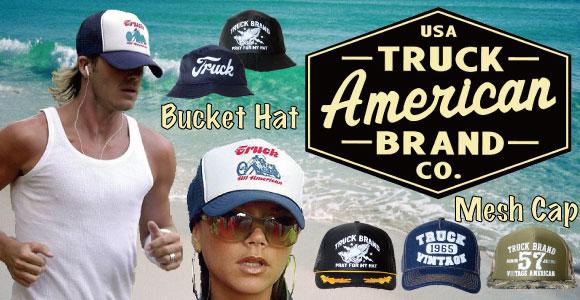 トラックブランド(Truck Brand)