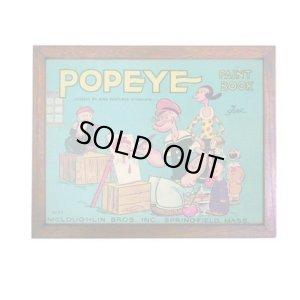 画像1: アメリカンレトロポスター(額入り) ポパイ Popeye