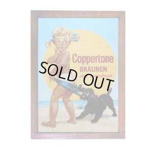画像1: アメリカンレトロポスター(額入り) コパトーン Coppertone
