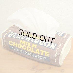 画像1: USAティッシュペーパーカバー B.R Milk Chocolate(ブラウン) *メール便可