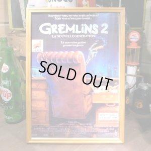 画像1: アメリカンレトロポスター(額入り) グレムリン Gremlins