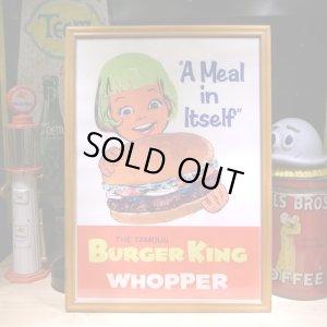 画像1: アメリカンレトロポスター(額入り) バーガーキング Burger King