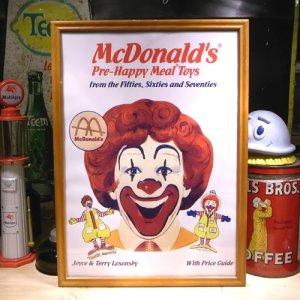 画像1: アメリカンレトロポスター(額入り) マクドナルド McDonald's