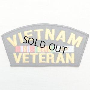 画像1: ミリタリーワッペン Vietnam Veteran ベトナムベテラン *メール便可