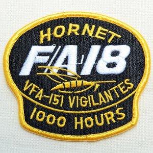 画像1: ミリタリーワッペン F/A-18 Hornet VFA-151 Vigilantes アメリカ海軍 ブラック *メール便可