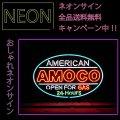 ネオンサイン 送料無料  かっこいい オシャレ インテリア AMOCO 24HRSカフェ インスタ インスタ映え 海外ショップ