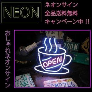 画像1: ネオンサイン 送料無料  カッコいい インテリア CAFE OPEN ガレージ インスタ インスタ映え 海外