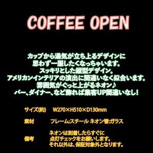 画像2: ネオンサイン 送料無料  カッコいい インテリア COFFEE OPEN ガレージ インスタ インスタ映え 海外