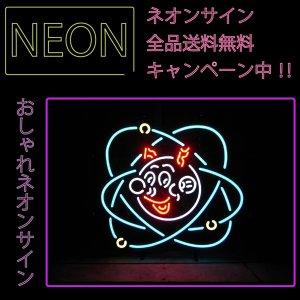 画像1: ネオンサイン 送料無料  かっこいい オシャレ インテリア F.E.P.C STAR カフェ インスタ インスタ映え 海外ショップ