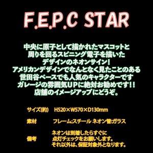 画像2: ネオンサイン 送料無料  かっこいい オシャレ インテリア F.E.P.C STAR カフェ インスタ インスタ映え 海外ショップ