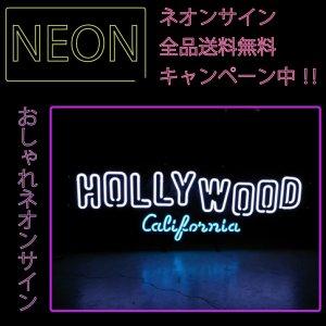 画像1: ネオンサイン 送料無料  カッコいい インテリア ハリウッド ガレージ インスタ インスタ映え 海外