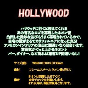 画像2: ネオンサイン 送料無料  カッコいい インテリア ハリウッド ガレージ インスタ インスタ映え 海外