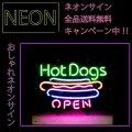 ネオンサイン 送料無料  かっこいい オシャレ インテリア HOT DOG ホットドック カフェ インスタ インスタ映え 海外ショップ