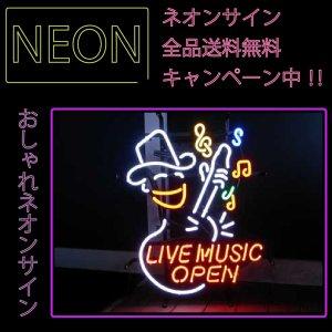 画像1: ネオンサイン 送料無料  カッコいい インテリア LIVE MUSIC ガレージ インスタ インスタ映え 海外