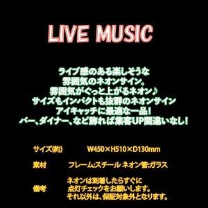 画像2: ネオンサイン 送料無料  カッコいい インテリア LIVE MUSIC ガレージ インスタ インスタ映え 海外