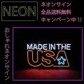 ネオンサイン 送料無料  カッコいい インテリア MADE IN USA ガレージ インスタ インスタ映え 海外
