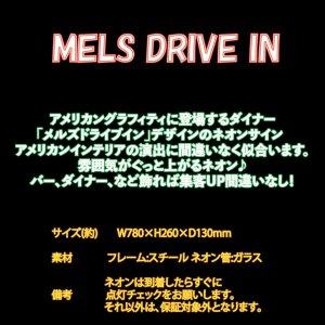 画像2: ネオンサイン 送料無料  カッコいい インテリア mels drive in ガレージ インスタ インスタ映え 海外