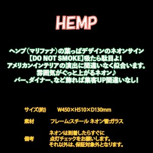 [送料無料] ネオンサイン Hemp ヘンプ