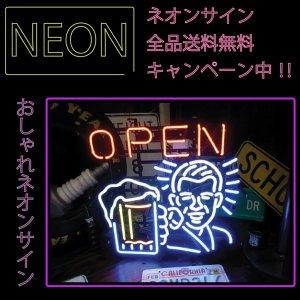 画像1: ネオンサイン 送料無料  カッコいい インテリア OPEN BEER オープンビア ガレージ インスタ インスタ映え 海外ショップ