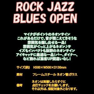 [送料無料] ネオンサイン Rock Jazz Blues Open ロックジャズブルースオープン