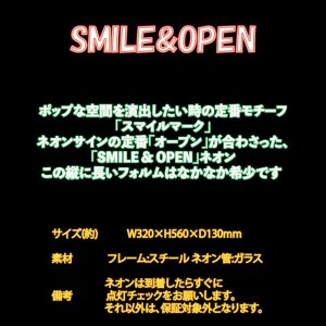 [送料無料] ネオンサイン Smile&Open スマイル&オープン