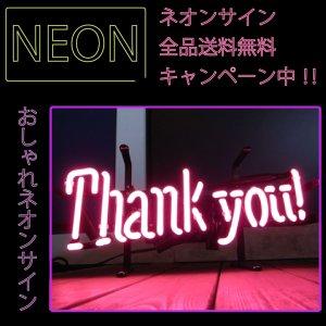 画像1: ネオンサイン 送料無料  カッコいい インテリア THANK YOU ガレージ インスタ インスタ映え 海外