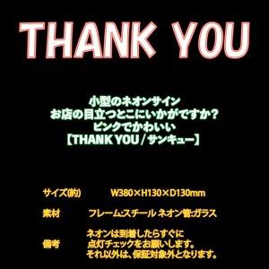 画像2: ネオンサイン 送料無料  カッコいい インテリア THANK YOU ガレージ インスタ インスタ映え 海外