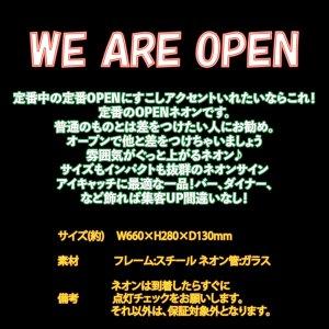 [送料無料] ネオンサイン We Are Open ウィーアーオープン
