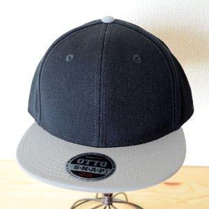画像1: 帽子/キャップ オットー Otto フラットバイザー ウールブレンド(ライトグレー×ブラック)