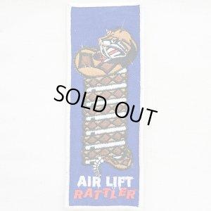 画像1: 特大USEDワッペン エアーリフトラットラー Air Lift Rattler *メール便可