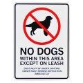 看板/プラサインボード  愛犬侵入禁止