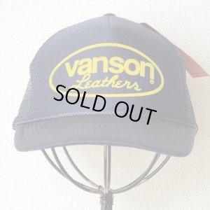 画像1: 帽子/メッシュキャップ バンソンレザー(オーバルロゴ/ネイビー)