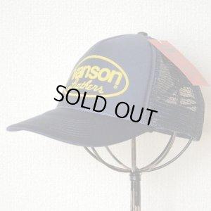 画像2: 帽子/メッシュキャップ バンソンレザー(オーバルロゴ/ネイビー)